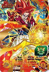 スーパードラゴンボールヒーローズUM1弾/UM1-62 ゴジータ:GT UR