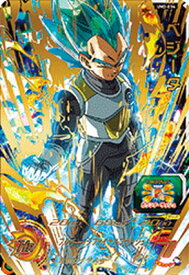 スーパードラゴンボールヒーローズ UM2-034 ベジータ UR