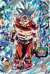 スーパードラゴンボールヒーローズUM1弾/UM1-SEC 孫悟空 UR