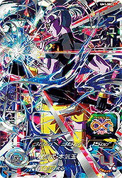 スーパードラゴンボールヒーローズUM1弾/UM1-SEC3 フュー UR