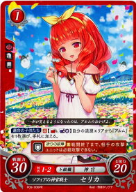 ファイアーエムブレムサイファP09-006 PR ソフィアの神官戦士 セリカプロモーションカード