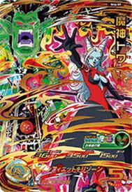 スーパードラゴンボールヒーローズ SH6-59 魔神トワ UR