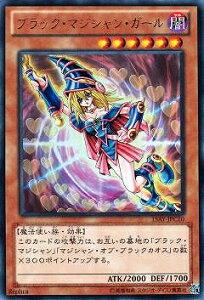 遊戯王 第9期 15AY-JPC10 ブラック・マジシャン・ガール【ウルトラレア】