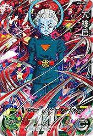 スーパードラゴンボールヒーローズ SH6-SEC2 大神官 UR