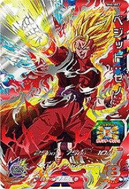 スーパードラゴンボールヒーローズ/SH6-SEC3 ベジット:ゼノ UR