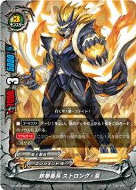 バディファイト/D-TD01-0003 鉄拳番長 ストロング・豪