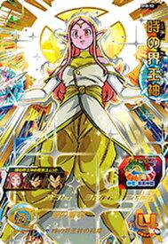 スーパードラゴンボールヒーローズ SH8-52 時の界王神 UR