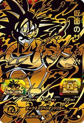 スーパードラゴンボールヒーローズ第8弾/SH8-62 仮面のサイヤ人 BUR