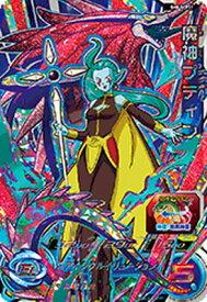 スーパードラゴンボールヒーローズ SH8-SCP11 魔神プティン SCP