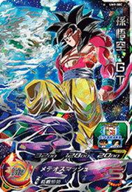 スーパードラゴンボールヒーローズ UM9-SEC 孫悟空:GT UR