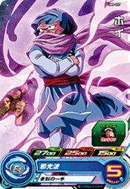 スーパードラゴンボールヒーローズ UM9-037 ホイ C