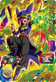 スーパードラゴンボールヒーローズ UM9-047 魔神サルサ UR