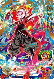 スーパードラゴンボールヒーローズ UM9-048 時の界王神 UR