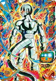 スーパードラゴンボールヒーローズ UM9-060 メタルクウラ UR