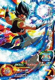 スーパードラゴンボールヒーローズ UM9-063 ゴジータ:BR SR