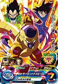 スーパードラゴンボールヒーローズ UM9-064 ゴールデンフリーザ:BR SR