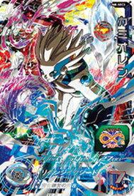 スーパードラゴンボールヒーローズ UM8-SEC3 カミオレン UR