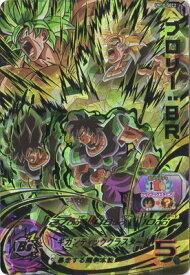 スーパードラゴンボールヒーローズ UM10-SEC2 ブロリー:BR UR