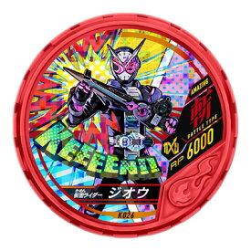 仮面ライダー ブットバソウル キット01弾 DISC-K026 仮面ライダージオウ 【AMAZING】