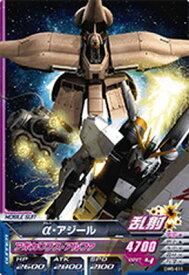 ガンダムトライエイジ DW5-011 α・アジール C