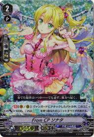 ヴァンガード V-EB11/005 From CP ソナタ RRR Crystal Melody