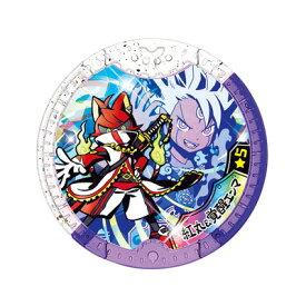 妖怪Yメダル 紅丸&覚醒エンマ ★5【次世代WHF'20Winter】
