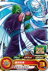 スーパードラゴンボールヒーローズ UM10-005 ピッコロ C