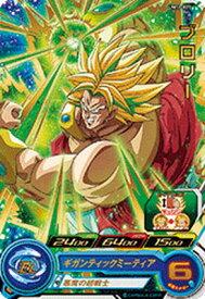 スーパードラゴンボールヒーローズ UM10-025 ブロリー R