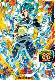 スーパードラゴンボールヒーローズ UM10-050 ベジータ UR