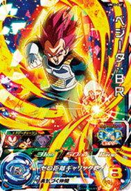 スーパードラゴンボールヒーローズ UM10-061 ベジータ:BR SR
