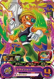 スーパードラゴンボールヒーローズ UM10-067 レモ:BR R