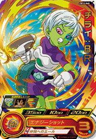 スーパードラゴンボールヒーローズ UM10-068 チライ:BR R
