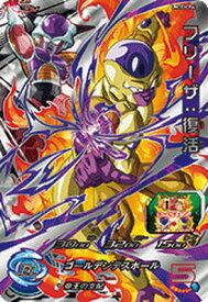 スーパードラゴンボールヒーローズ UM10-CP4 フリーザ:復活 CP