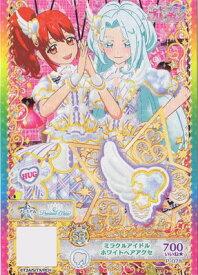キラッとプリ☆チャン P-078 ミラクルアイドルホワイトヘアアクセ SR
