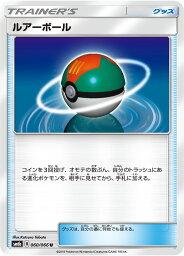 神奇寶貝紙牌遊戲/[SM6B]冠軍道路/PK-SM6B-060誘餌球U