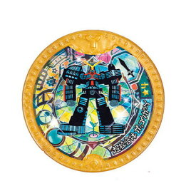 妖怪Yメダル 宇宙からの侵略者! 超校合体ガッコウガーY ★4【超激レア】