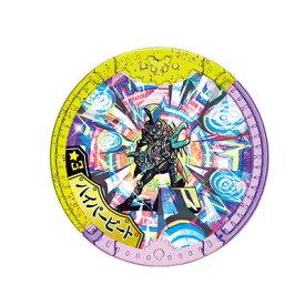 妖怪Yメダル 青き刻の魔導士! ハイパービート ★3【激レア】