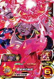 スーパードラゴンボールヒーローズ UM8-031 シャンパ SR