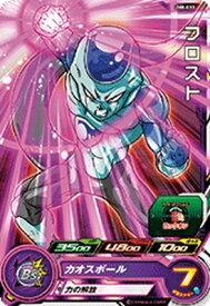 スーパードラゴンボールヒーローズ UM8-033 フロスト C