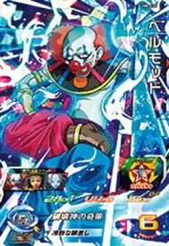 スーパードラゴンボールヒーローズ UM8-034 ベルモッド SR