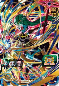スーパードラゴンボールヒーローズ UM8-045 魔神プティン UR