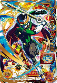 スーパードラゴンボールヒーローズ UM8-068 グレートサイヤマン3号 UR