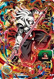 スーパードラゴンボールヒーローズ UM8-069 シーラス UR