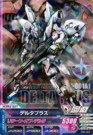 ガンダムトライエイジ DW4-006 デルタプラス R
