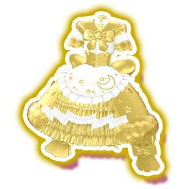 プリパラ ★TW4-001 ゆめサイリウムゆいゴールドワンピ 夢