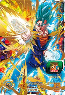 スーパードラゴンボールヒーローズ/UM7-022 ベジット UR