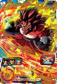 スーパードラゴンボールヒーローズ UM7-049 ベジット:ゼノ UR