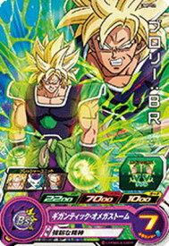 スーパードラゴンボールヒーローズ/UMP-52 ブロリー:BR