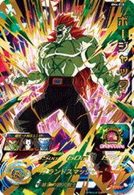 スーパードラゴンボールヒーローズ BM4-058 ボージャック UR