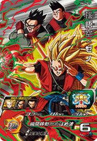 スーパードラゴンボールヒーローズ BM4-CP2 孫悟空:ゼノ CP